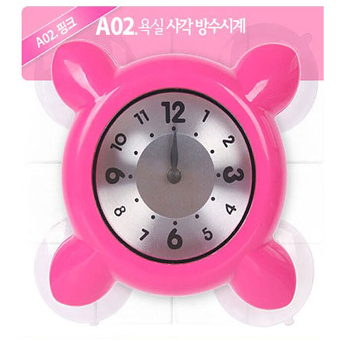 Wall Clock Waterproof Bathroom Suction Watch Battery