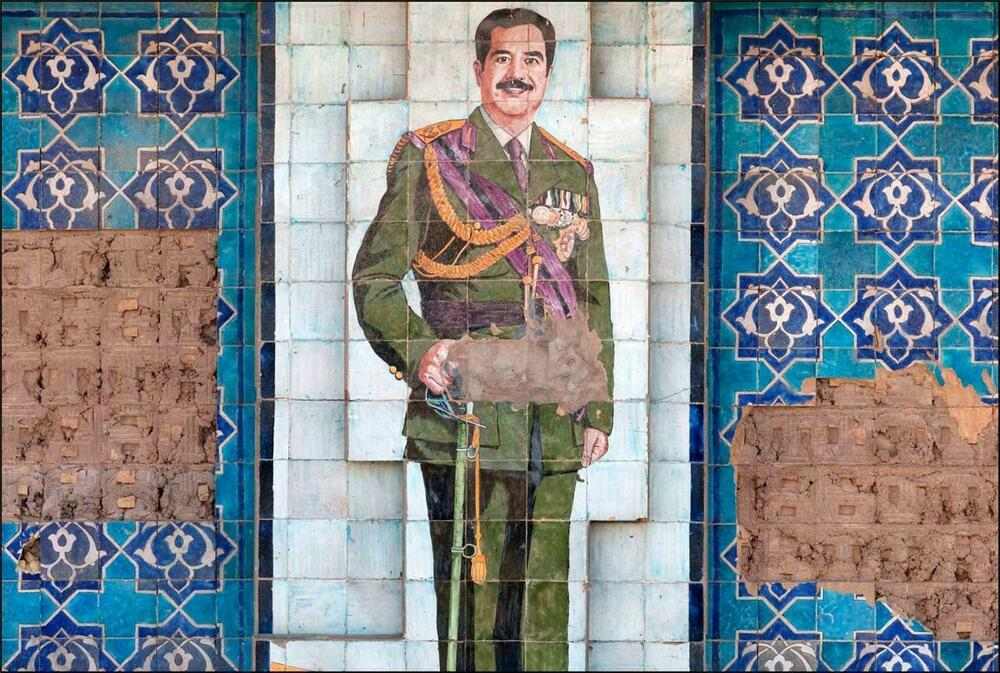 saddam hussein iraqi mural glossy poster picture photo baghdad president 1699 ebay. Black Bedroom Furniture Sets. Home Design Ideas