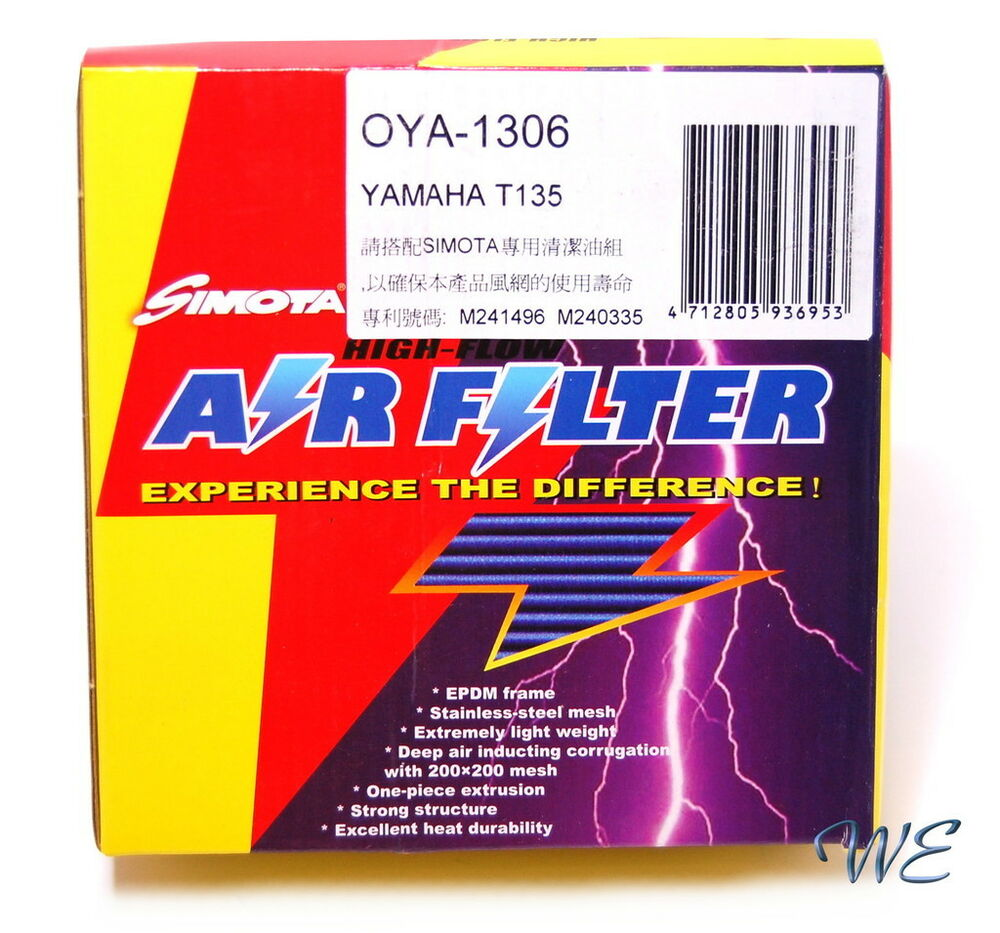 Power High Flow Air Filter For Yamaha T135 Spark 135 Sniper 135LC Exciter 06 10
