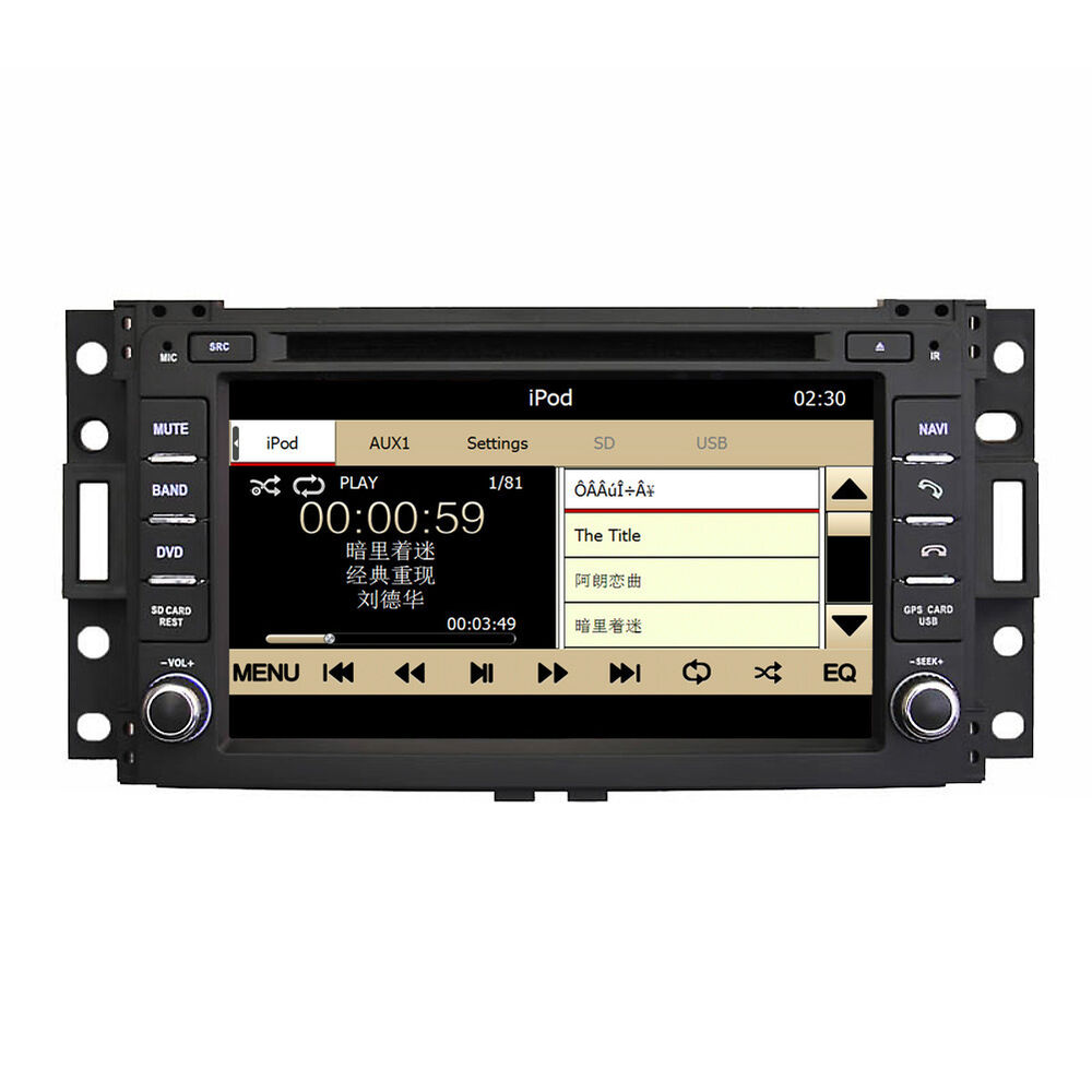 autoradio dvd gps navigation for hummer h3 buick terraza chevrolet corvette ebay. Black Bedroom Furniture Sets. Home Design Ideas