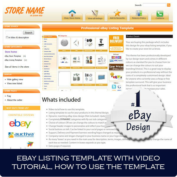 full ebay store template design package matching listing. Black Bedroom Furniture Sets. Home Design Ideas