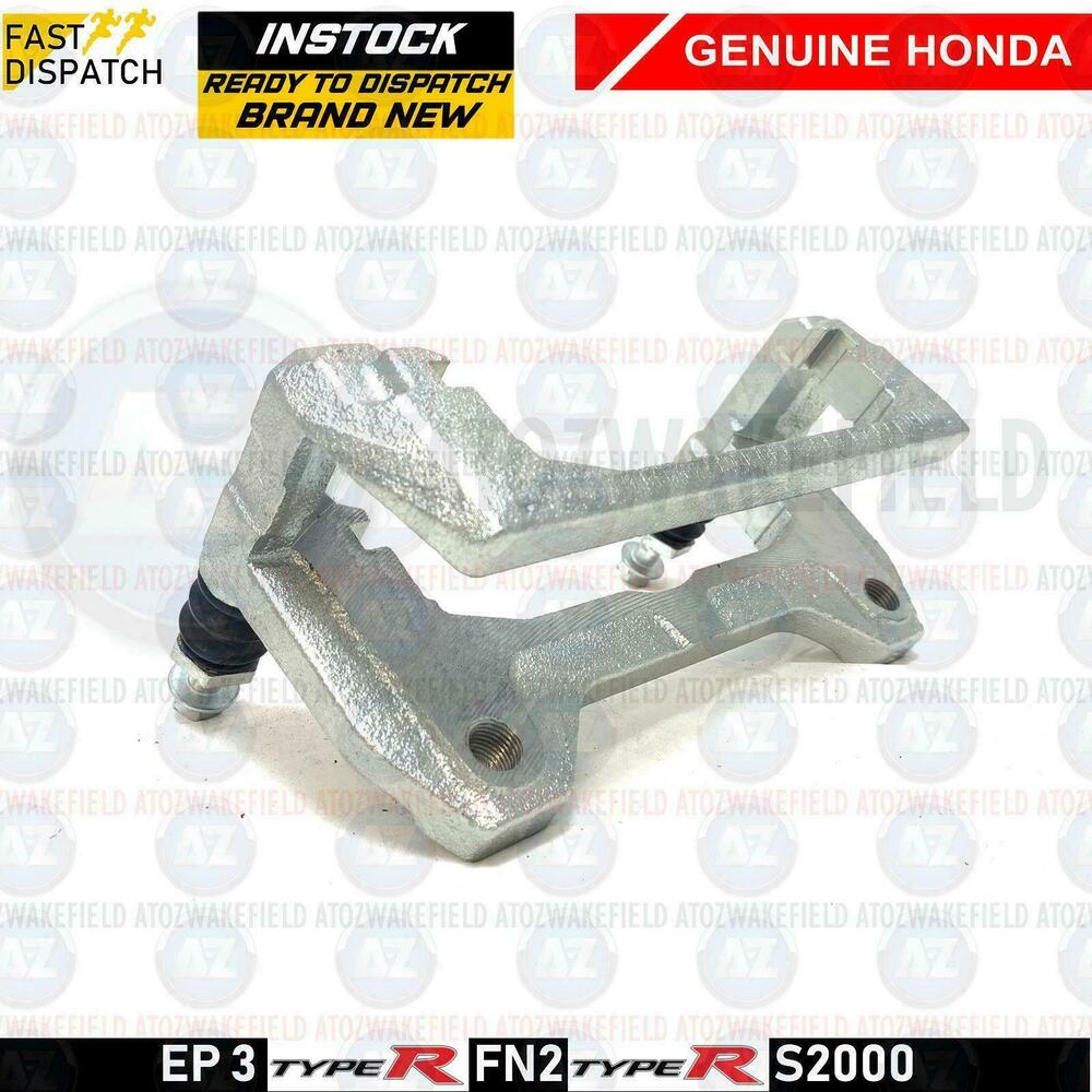 for honda civic 2 0 type r fn2 ep3 s2000 front brake caliper carrier slider ebay. Black Bedroom Furniture Sets. Home Design Ideas
