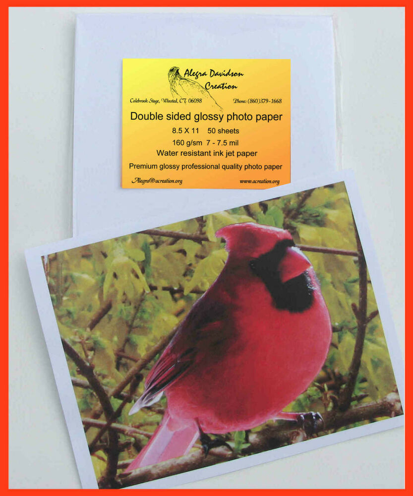 100 Ea 8 5x11 Glossy Double Sided Inkjet Photo Paper