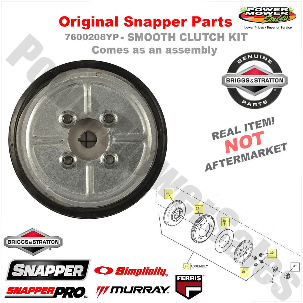 Snapper Mower Clutch : Yp smooth start clutch kit drive disc assembly