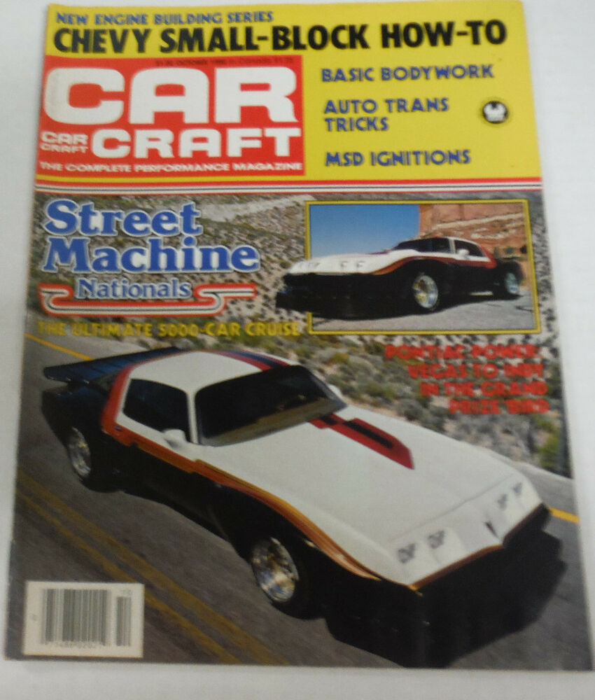 Car craft magazine street machine nationals october 1980 for Car craft magazine back issues