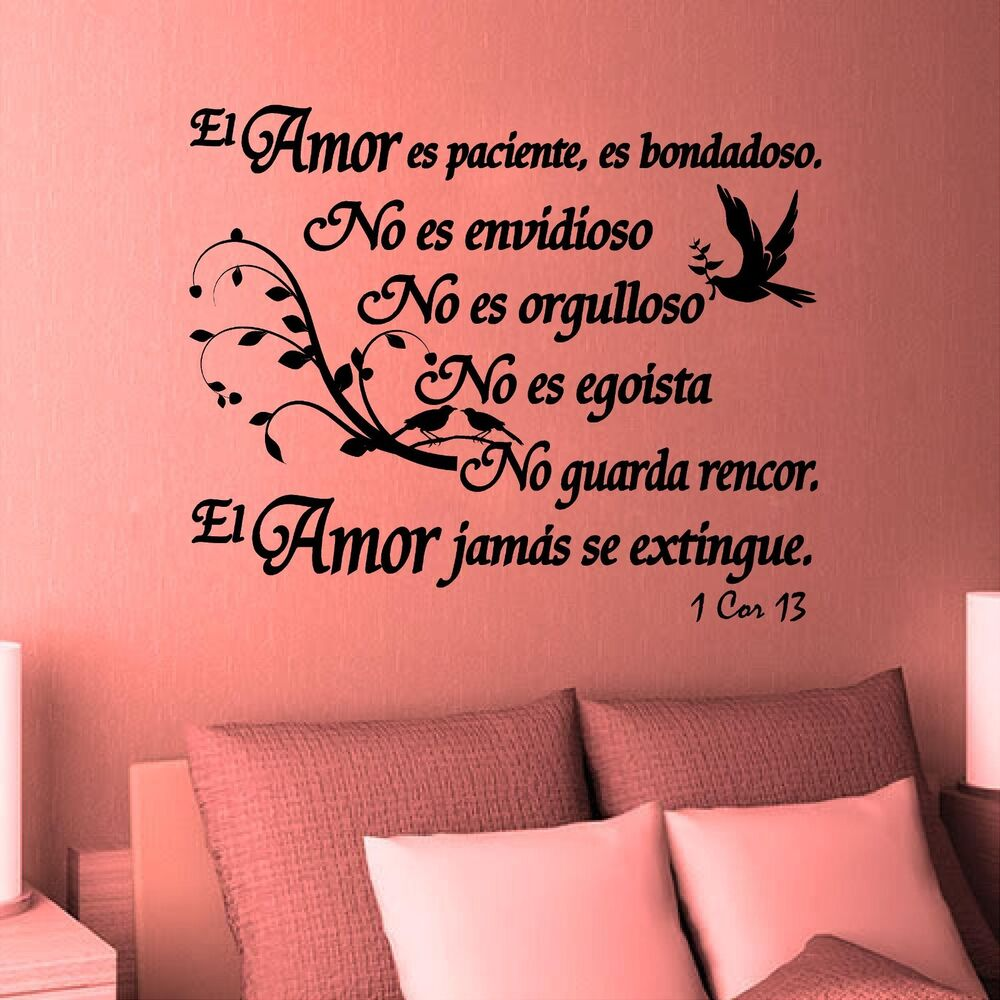 Wall decal inspirational wall decal christian decor - Vinilos decorativos textos ...