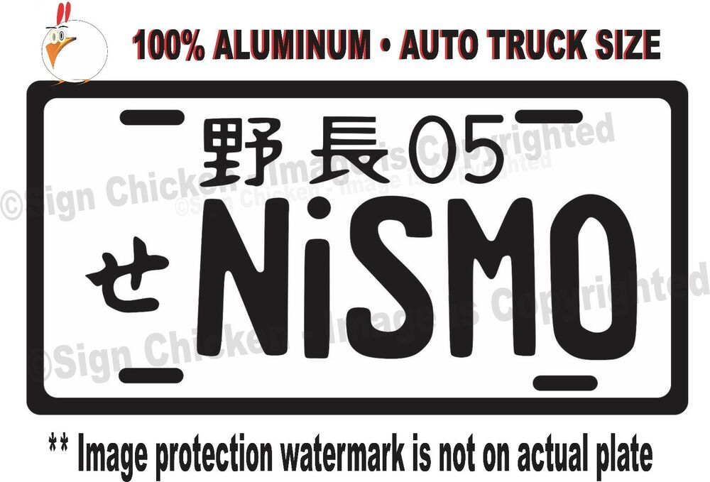 Tag Japan: ALUMINUM JAPANESE JAPAN LICENSE PLATE TAG JDM FOR NISSAN