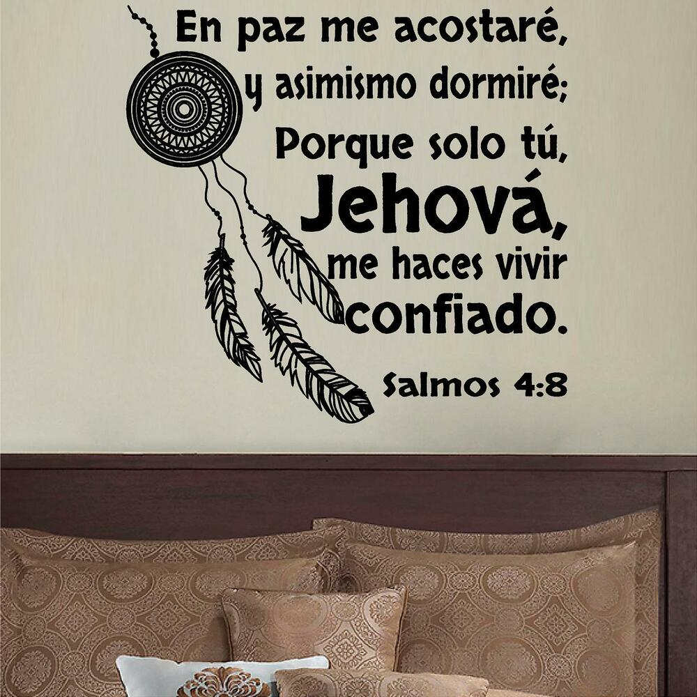 Wall decal inspirational wall decal vinilos decorativos for Stickers vinilos decorativos