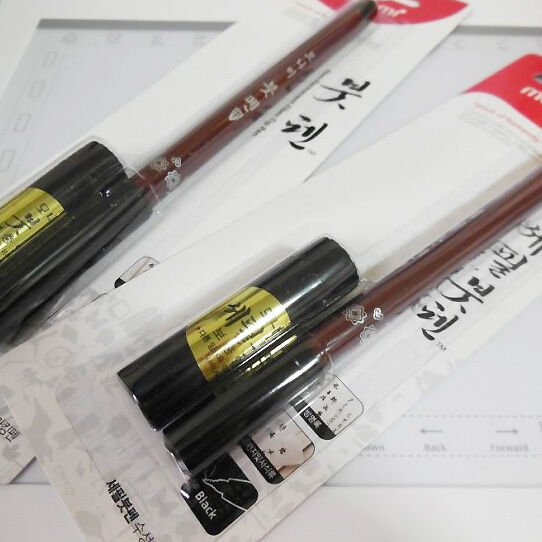 Monami Brush Pen Refill Ink For Calligraphy Fine
