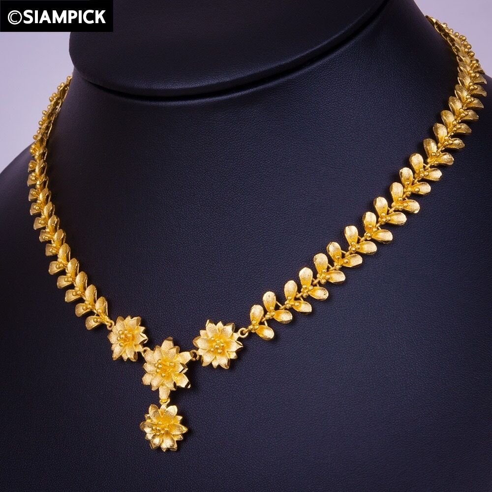 """Thai Gold Necklace: 18"""" 24K Thai Baht GP Yellow Gold Plated Flower Pendant"""