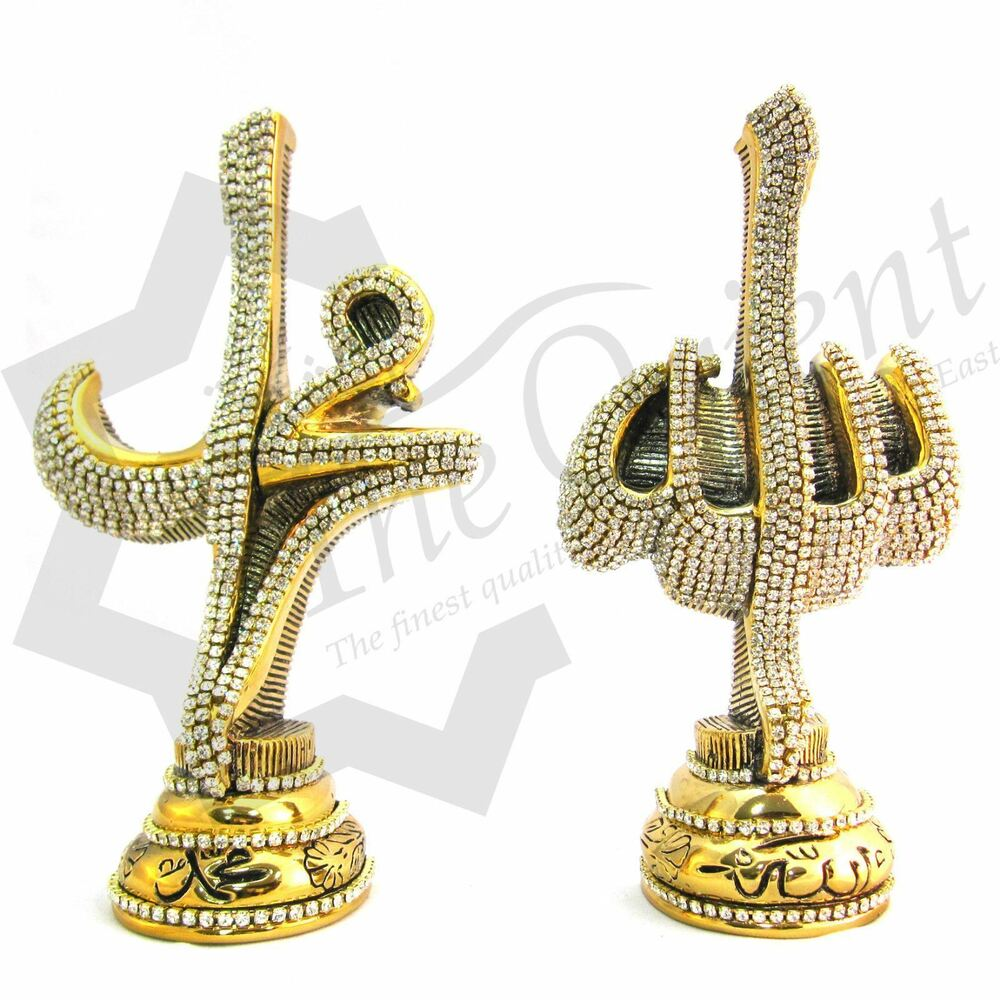 The name of allah muhamad diamonds crystals islamic for Allah names decoration