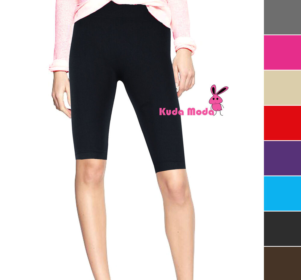 Womens Stretch Biker Bike Shorts Workout Spandex Leggings