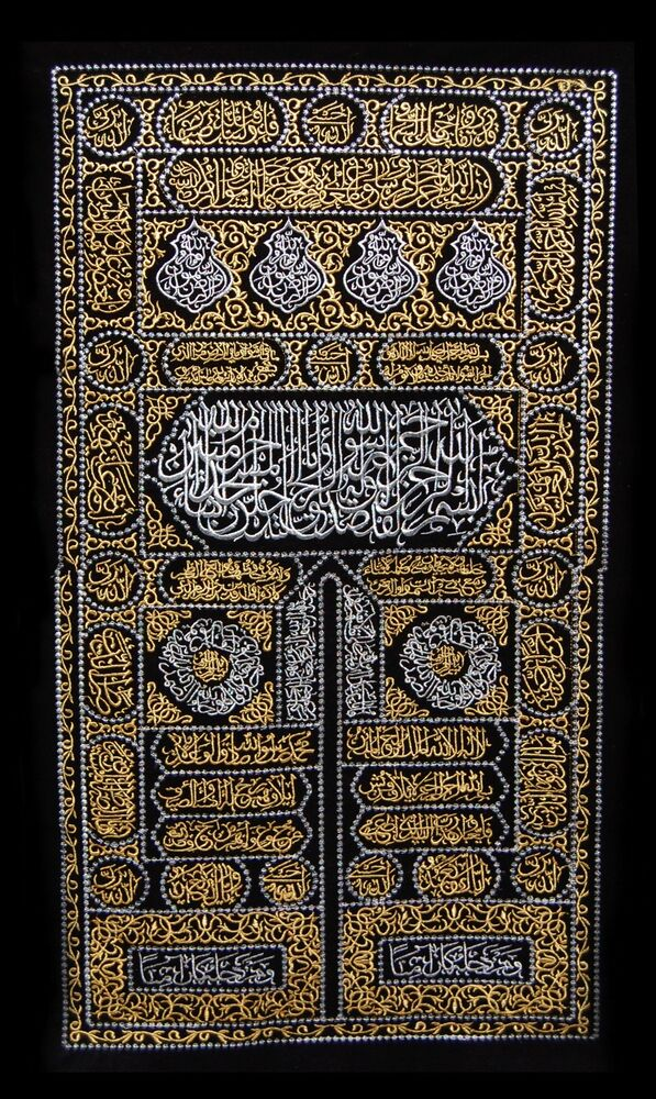 Islamic art kaaba embroidery wall hanging quran hijab size Why is calligraphy important to islamic art