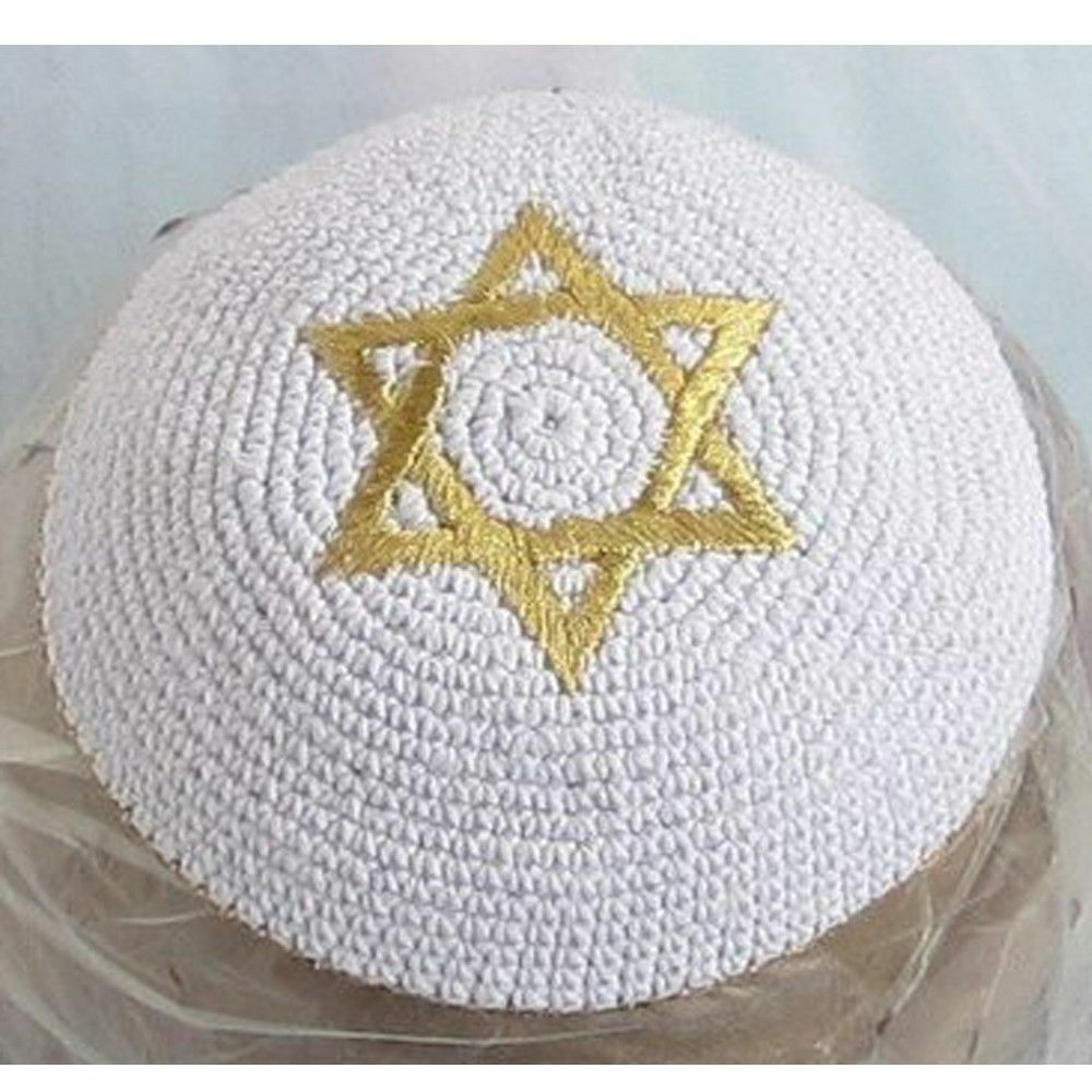Crochet Patterns For Yarmulke : Crochet Kippah Jewish Yarmulke Kippa Knitted Kipa Star of ...