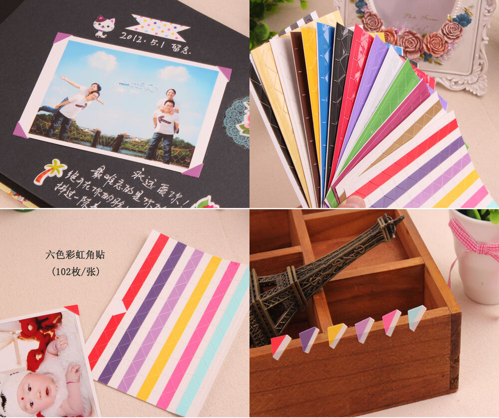 Coffee Book Album: 408pcs Cute Self-adhesive Photo Corner Stickers Scrapbook