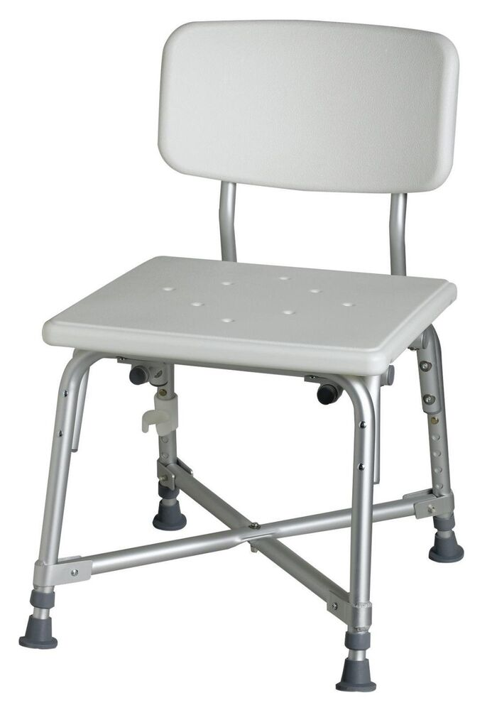 Medline bariatric bath bench shower chair w back 550lb capacity mds89745axw ebay Bath bench