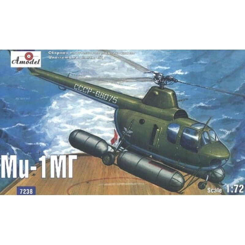 mi 1mg soviet marine helicopter mil experimental design bureau 1 72 amodel 7238 ebay. Black Bedroom Furniture Sets. Home Design Ideas