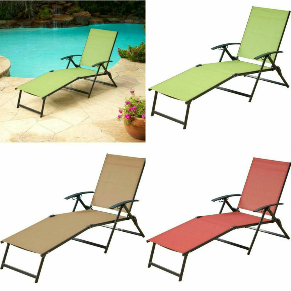 lounger outdoor folding chaise lounge chair patio furniture pool deck seat new ebay. Black Bedroom Furniture Sets. Home Design Ideas