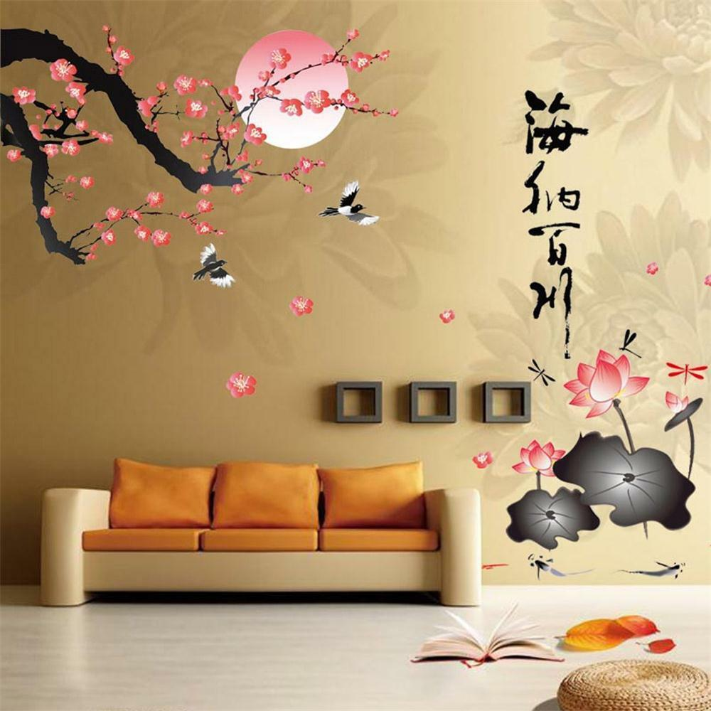 Flower birds chinese character wall sticker mural art for Chinese wall mural