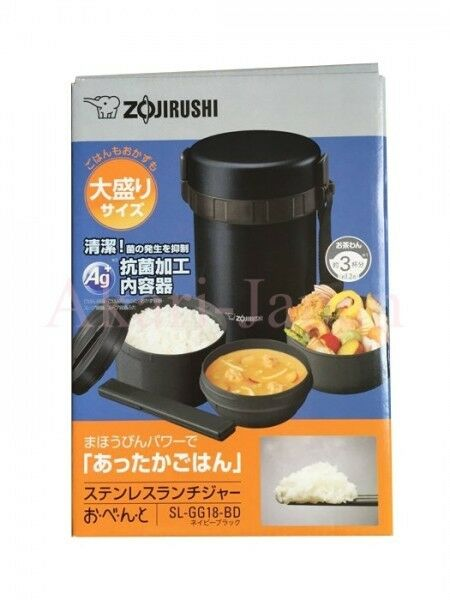 new zojirushi lunch box l size thermos stainless bento bottle sl gg18 bd japan ebay. Black Bedroom Furniture Sets. Home Design Ideas