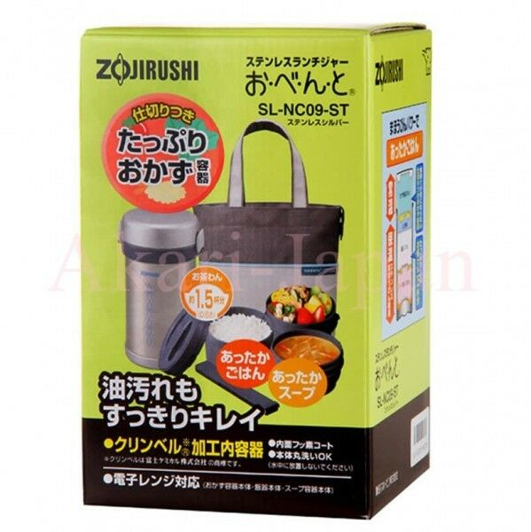 new zojirushi lunch box m size thermos stainless bento bottle sl nc09 st japa. Black Bedroom Furniture Sets. Home Design Ideas