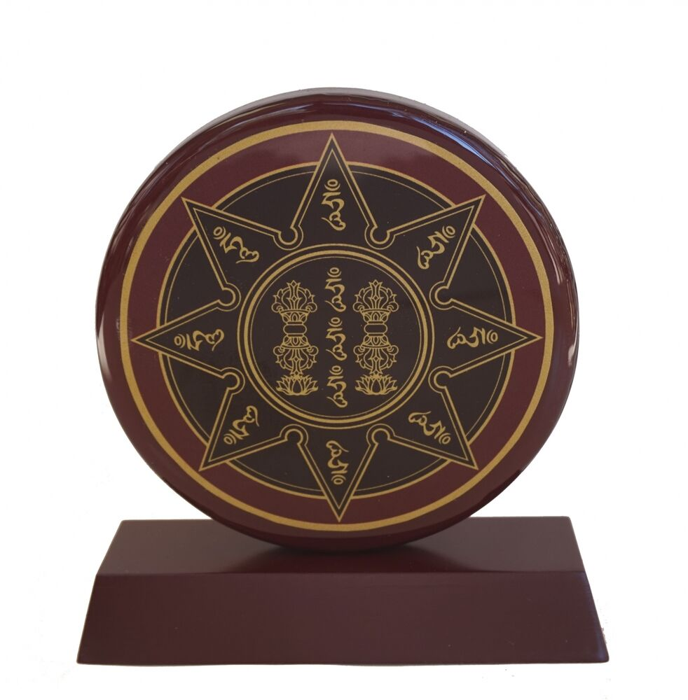 feng shui magic wheel plaque ebay. Black Bedroom Furniture Sets. Home Design Ideas