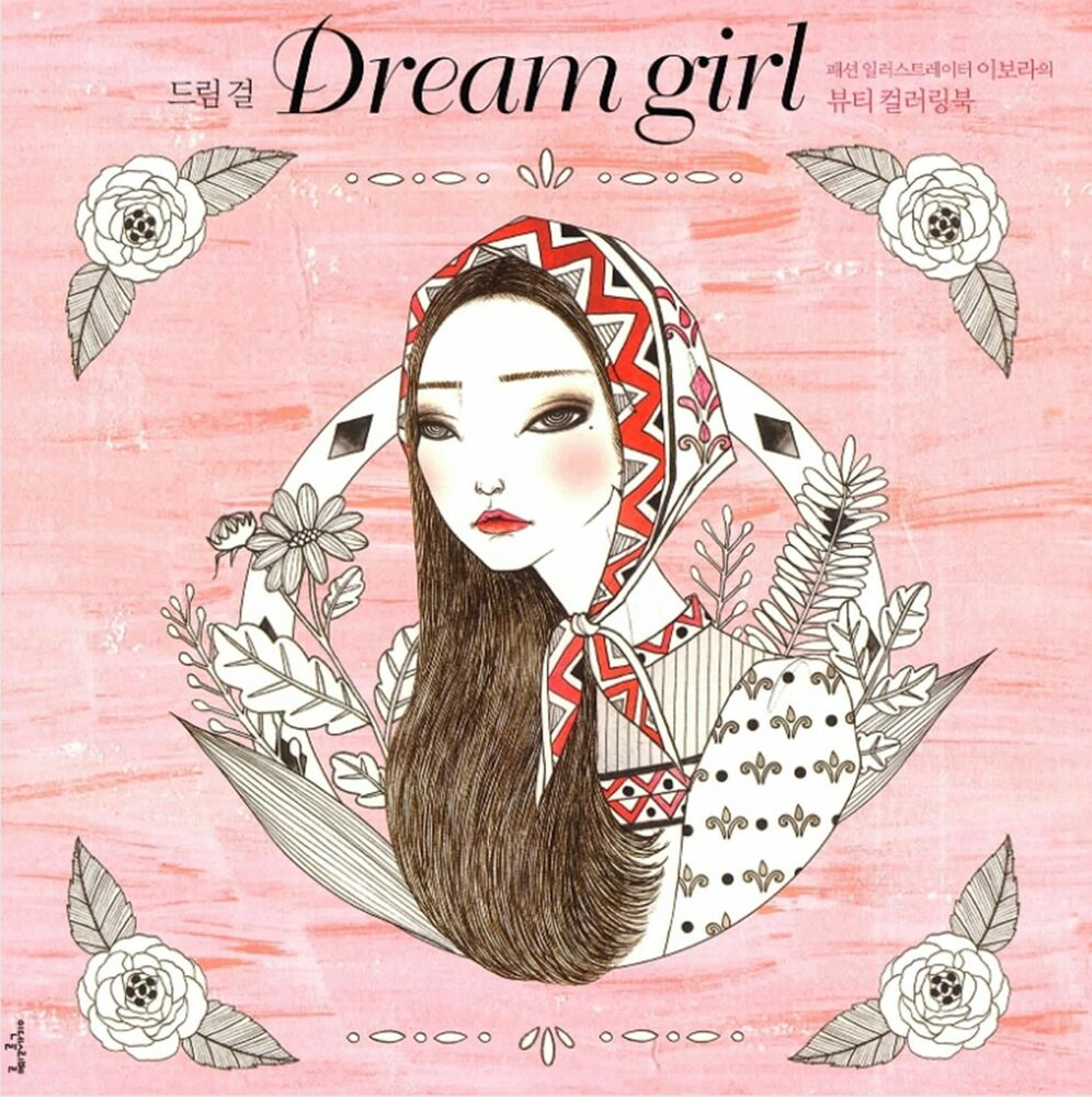 Coloring book for adults ebay - Art Therapy Coloring Book Ebay Dream Girl Beauty Coloring Book By Fashion Illustrator Art Therapy