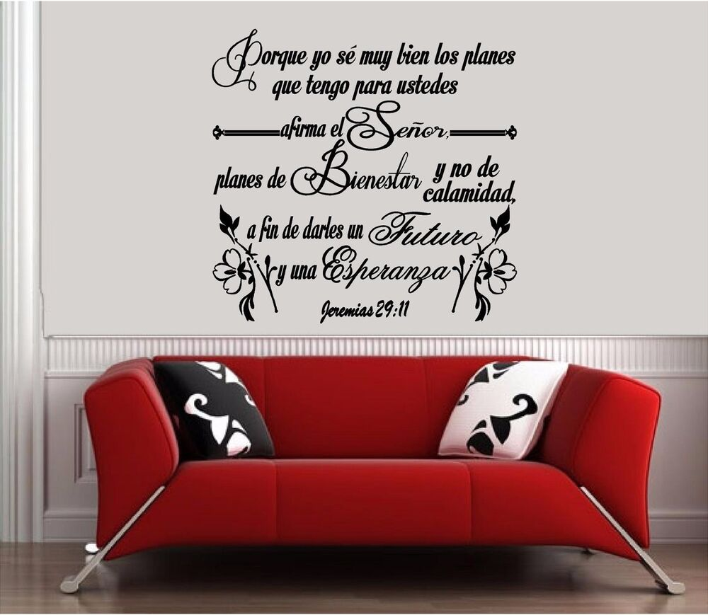 Wall decal inspirational wall decal christian decor for Stickers para pared decorativos