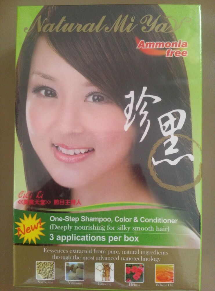 Shampoo Henna Hair Color Creams | eBay