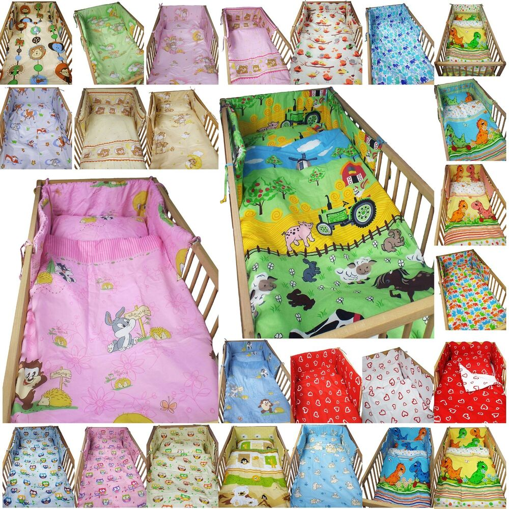 3 Piece Cot Bedding Set Boy Girl Nursery Duvet Cover