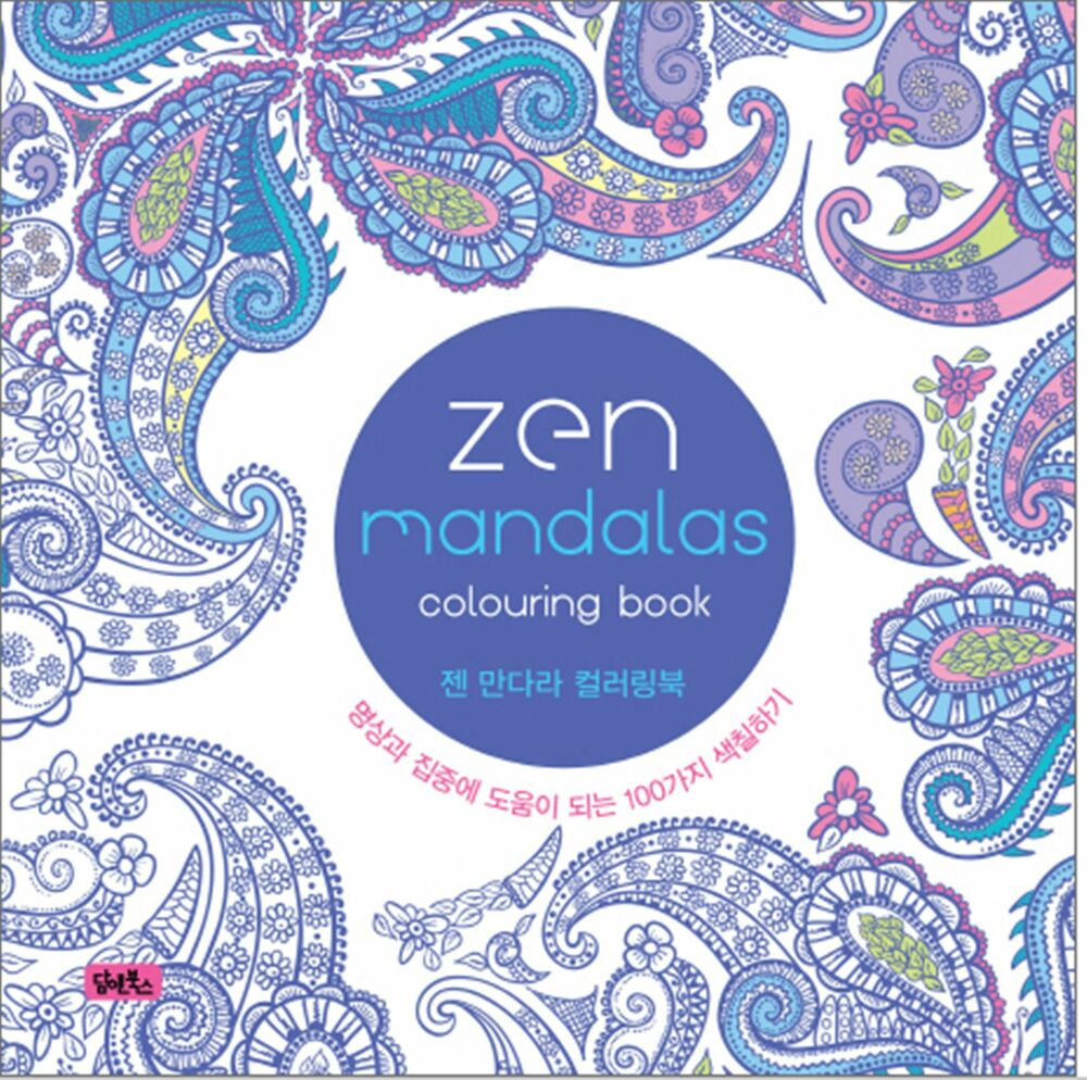 Zen Mandalas Coloring Book 100 Mandalas Zen Anti Stress