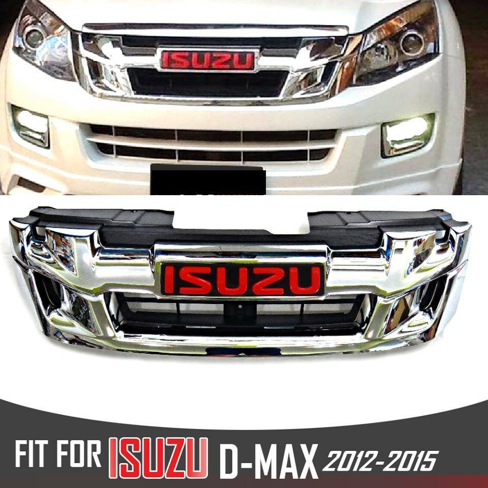 dmax grill v8