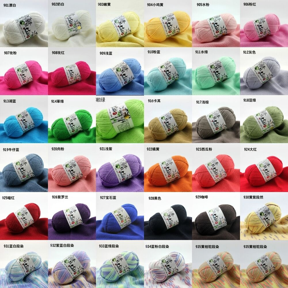 Wholesale!! Wool colors Super Soft Natural Smooth Bamboo Cotton Knitting Yarn   | eBay