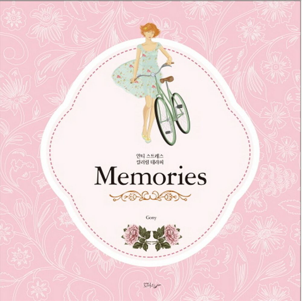 Memories Coloring Book For Adult Anti Stress Art Therapy