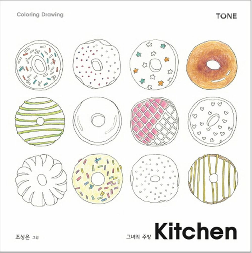 Her Kitchen Coloring Book For Adult Anti Stress Art Therapy Drawing Dessert Cook