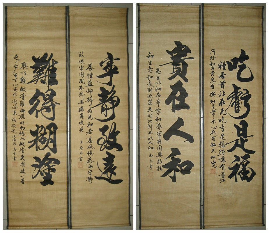 Chinese ancient hanging painting scroll calligraphy Ancient china calligraphy
