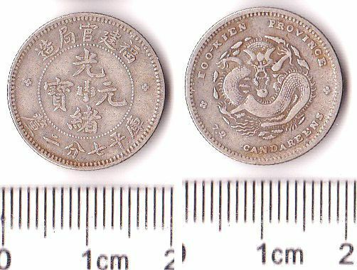 P1451 Fookien 10 Cents Silver Coin China 1896 Ebay