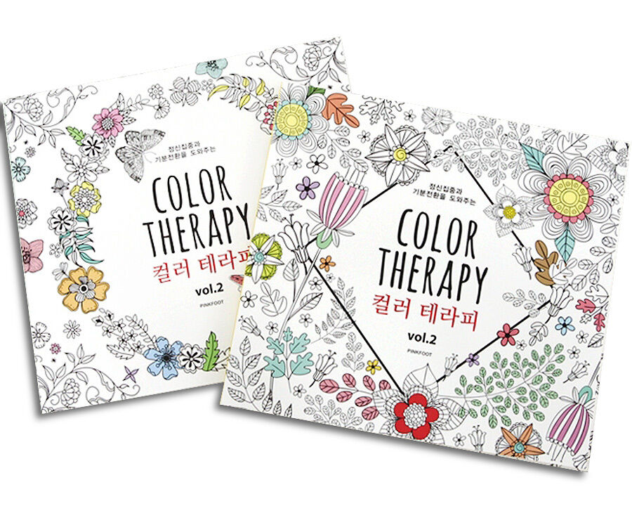 Color Therapy Anti Stress Coloring Books For Adult Relaxation Colouring 104p
