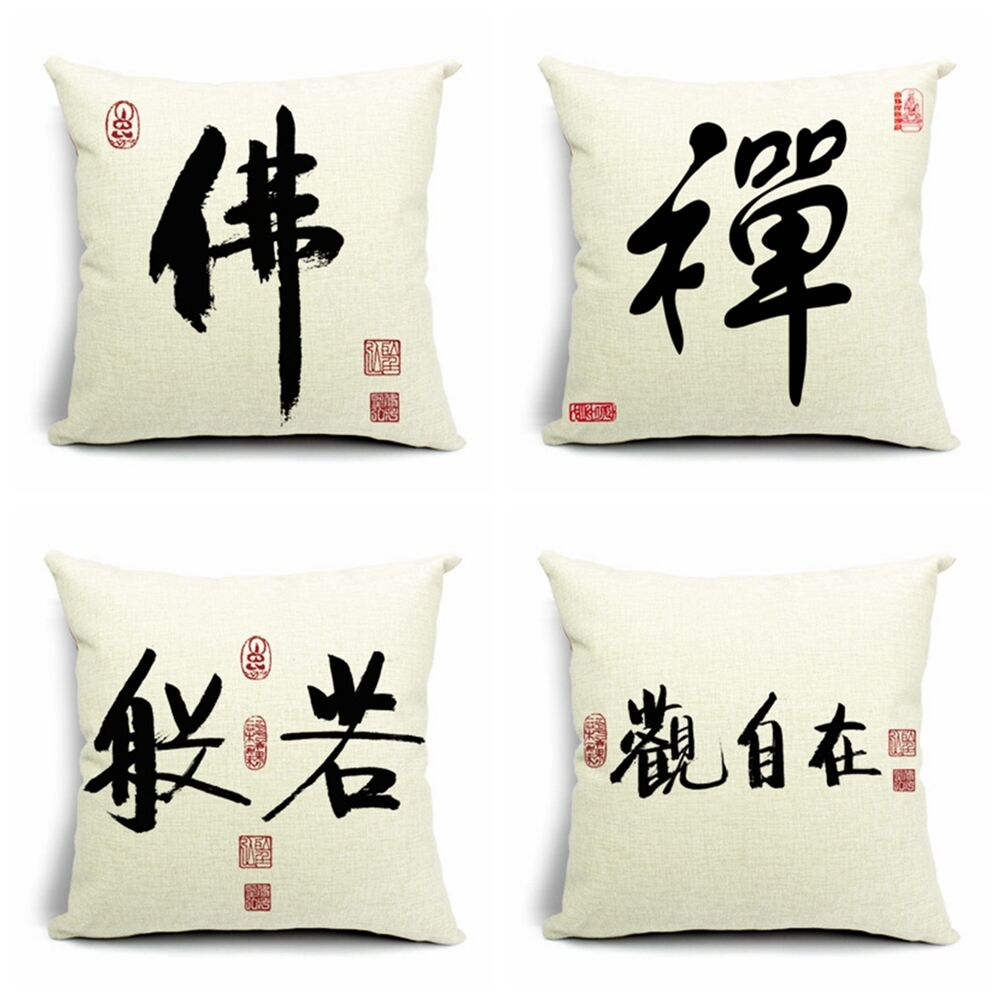 Decorative throw pillow case oriental chinese buddha for Sofa cushion covers ebay