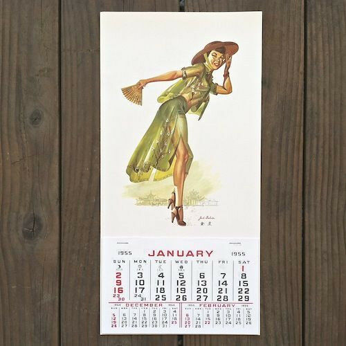 Vintage Chinese Calendar : Vintage original chinese pinup girl sexy green dress