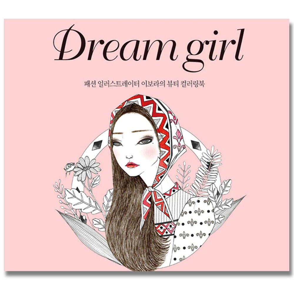 Dream Girl Color Therapy Anti Stress Relief Coloring Books For Adult Relaxation