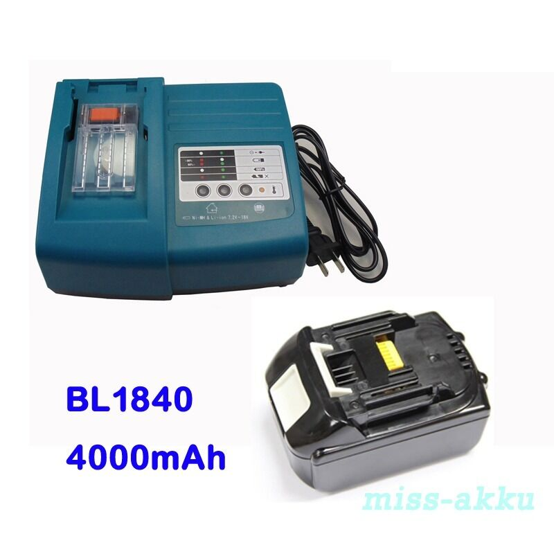 makita dc18ra dc18rc charger and 18v 4 0ah lithium ion. Black Bedroom Furniture Sets. Home Design Ideas