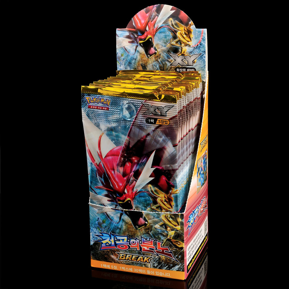 pokemon sammelkarten xy turbofieber ex 30 booster packs 1. Black Bedroom Furniture Sets. Home Design Ideas