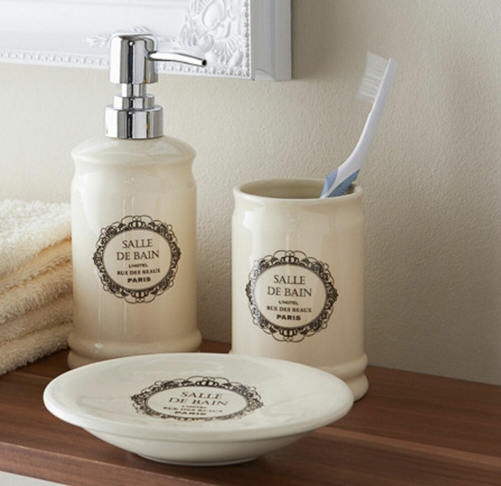 3pc bathroom accessory set french set cream tumbler soap for Cream bathroom accessories set