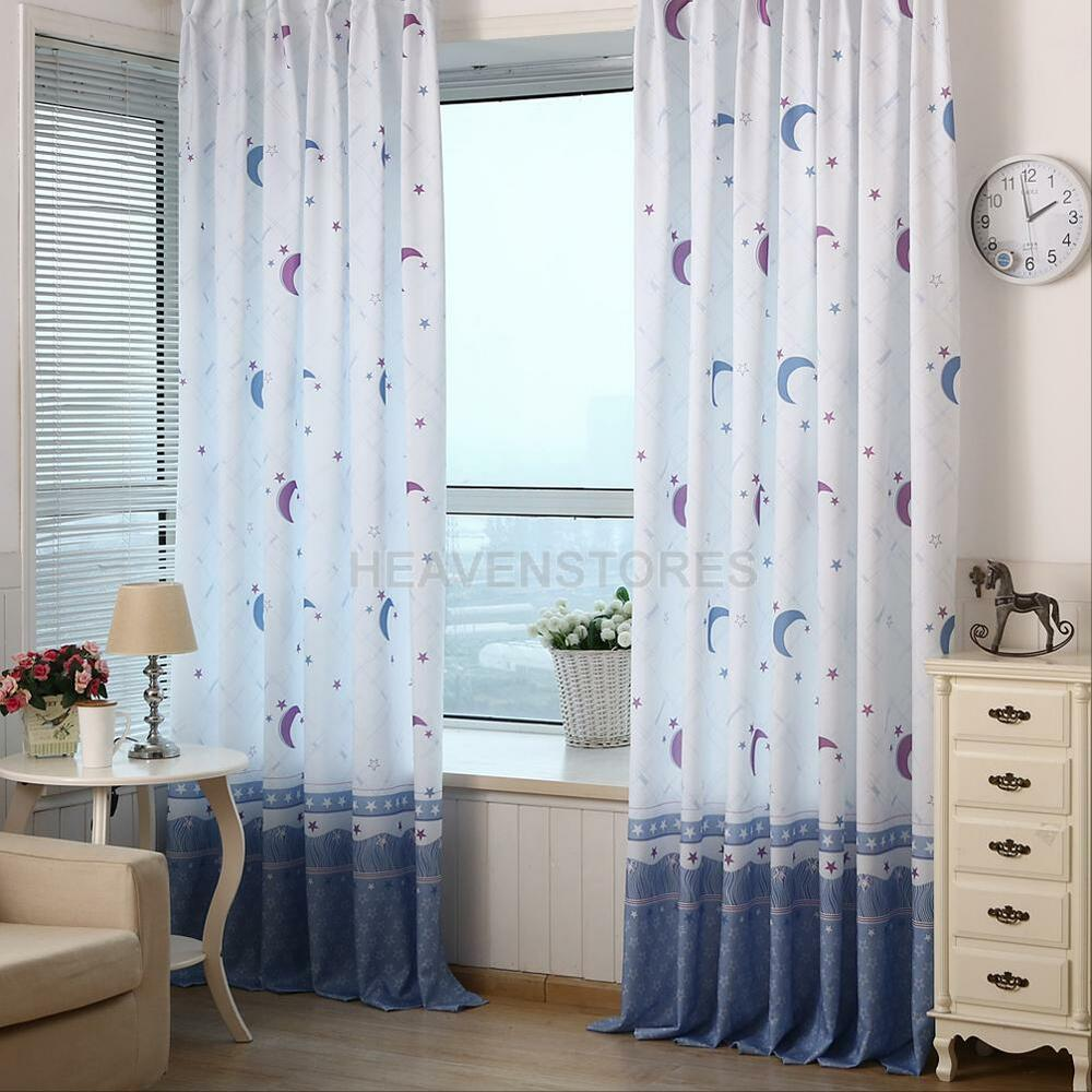 Home decor living room bedroom drape panel sheer window for Balcony curtains