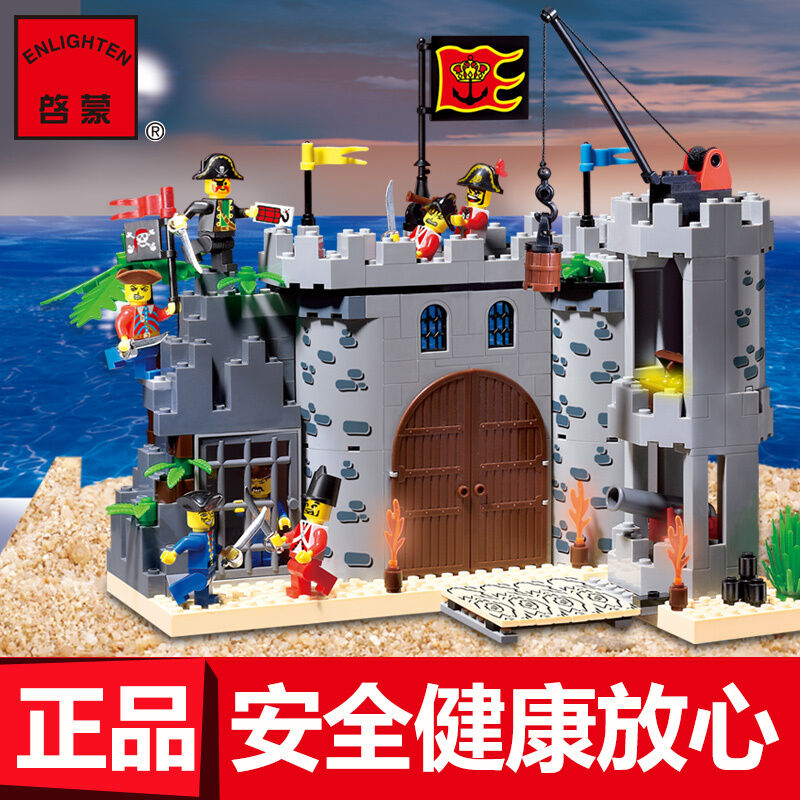 Toy Castle Show : Pirates of the caribbean series castle robbery barrack