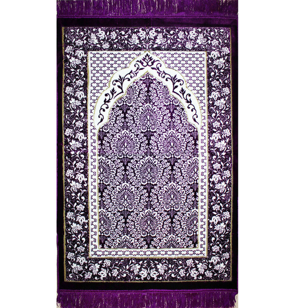 Prayer Rug Company: Modefa Turkish Islamic Prayer Rug Plush Velvet Ipek Purple