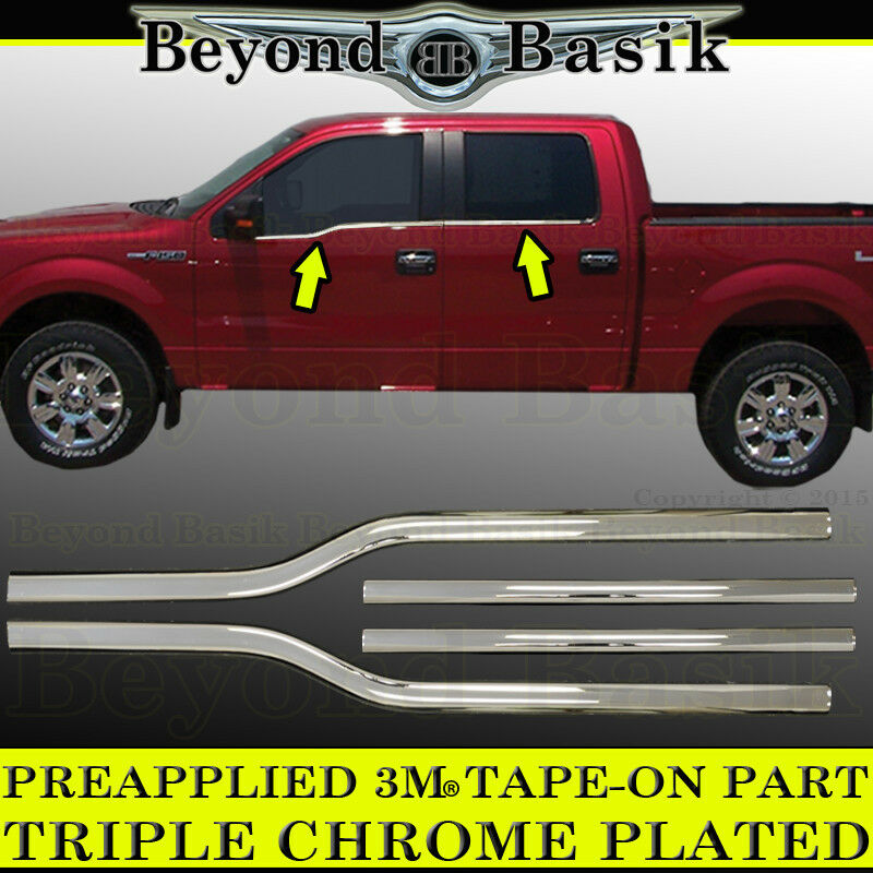 2004 2008 ford f150 f 150 4dr crew cab chrome window sill trims covers overlays ebay for Ford f 150 exterior accessories