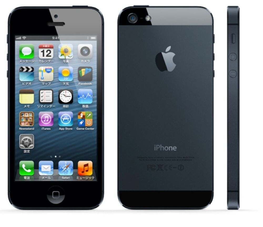 iphone 5 ebay 32gb apple iphone 5 factory unlocked 4 0 quot mobile phone 10985