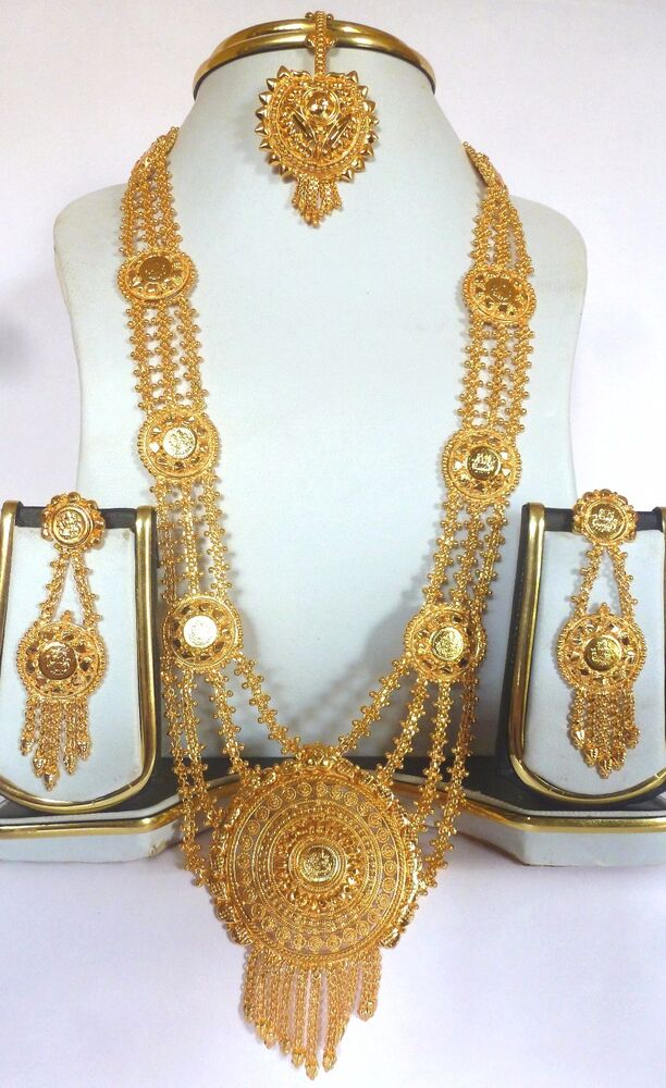 Gold jewellery sets for women